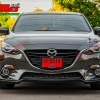 ชุดแต่งรอบคัน Mazda 3 ค่าย JAB (2014-ขึ่นไป)