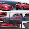 ชุดแต่งรอบคัน Mazda 2 ค่าย RBS (2014-ขึ่นไป)
