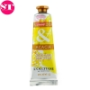 L'occitane Shea Butter Acacia Crème Mains Hand Cream 30ml