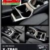 กรอบครอบช่องวางแก้ว X-Trail รุ่น 2WD (2015-ขึ่นไป)