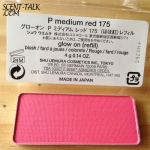 Shu Uemura Glow on blush/refill #P medium red 175