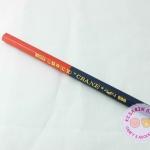 ดินสอไม้ 2สี (แท่งใหญ่)