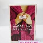 Colour Seal (น้ำหนัก 15CC)