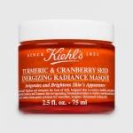 Turmeric & Cranberry Seed Energizing Radiance Masque มาส์กฟื้นบำรุงความกระจ่างใสในทันที