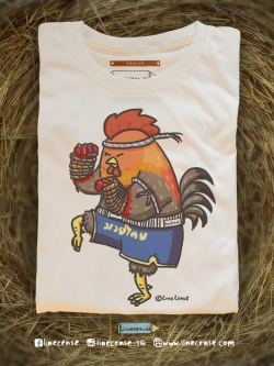 มวยไก่ MUAY Rooster