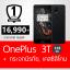 OnePlus 3T thumbnail 2