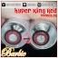 Hyper King Red Effect.18 thumbnail 2
