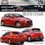 ชุดแต่งรอบคัน Mazda 2 ค่าย Freefrom (2014-ขึ่นไป) thumbnail 1