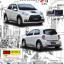 ชุดแต่ง March 2013 รุ่น Z-II (10 ชิ้น) thumbnail 1