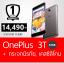 OnePlus 3T thumbnail 1
