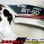 เบ้ามือจับ BT-50 thumbnail 2