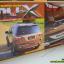 กันรอยท้าย Mu-X (2013 ขึ่นไป) thumbnail 2