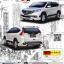 ชุดแต่ง ฺCR-V (2013-2014) รุ่น ZX (6 ชิ้น) thumbnail 1