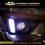 ไฟเดย์ไลท์ LED Jazz (2014-2017) thumbnail 1