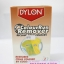 Dylon Color Run Remover (2ซอง) thumbnail 1