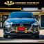 ชุดแต่งรอบคัน Mazda 2 ค่าย Jap (2014-ขึ่นไป) thumbnail 1