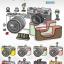 DiY Camera thumbnail 1