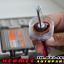 ไฟต่ำ XENON H11 6000K OSRAM MU-X (2013 ขึ่นไป) thumbnail 3