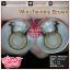 Mini Twinkle Brown thumbnail 2