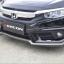 ชุดแต่งรอบคัน New Civic ค่าย Zercon (2016-ขึ่นไป) thumbnail 5
