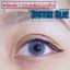 Spatax Blue Effect.18 thumbnail 3