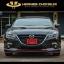 ชุดแต่งรอบคัน Mazda 3 ค่าย TER (2014-ขึ่นไป) thumbnail 1