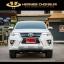 ชุดแต่งรอบคัน New Fortuner ค่าย FreeFrom รุ่น Lexus Style (2015-ขึ่นไป) thumbnail 1