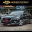 ชุดแต่งรอบคัน Mazda 3 ค่าย TER (2014-ขึ่นไป) thumbnail 2