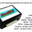 กล่องอัพเกรด HM-S ล็อคประตูรถอัตโนมัติ ที่ 20 กม/ชม thumbnail 1