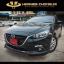 ชุดแต่งรอบคัน Mazda 3 ค่าย TER (2014-ขึ่นไป) thumbnail 3