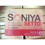 Soniya Setto โซนิญ่า เซทโตะ เซทรักษาสิวที่ดีที่สุด