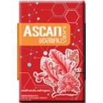 แอสแคน Ascan 1 กล่อง จัดส่งฟรี ems