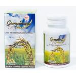 Gomphrena Rice Bran Oil กอมฟลีนา น้ำมันรำข้าว บรรจุ 60 แคปซูล มีสารต้านอนุมูลอิสระ ผิวพรรณสดใส ช่วยลดระดับไขมันคอเลสเตอรอล