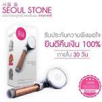 (2 ชิ้น 1300 บาท) ฝักบัวหินเกาหลี Seoul Stone SEOUL STONE 서울 돌 ส่ง ems ฟรีค่ะ