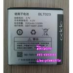 แบตเตอรี่ ออปโป้ FIND 3 (BLT023 / BLT-023)