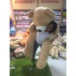 ตุ๊กตาหมีตัวใหญ่ ขนนุ่ม ขนาด 1.8 เมตร ส่งฟรี