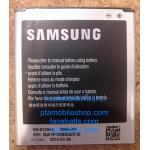 แบตเตอรี่ซัมซุง Galaxy Grand2 (Samsung) G7106