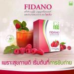 Co.B9 Fidano Detoxify ไฟดาโนะ 10 ซอง เพราะสุขภาพดีเริ่มต้นที่การขับถ่าย