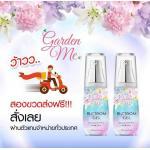 Garden Me Blossom Gel 2 ขวด ขวดละ 20 มล.