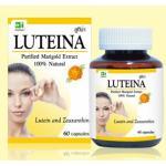 Luteina ลูทีน่า สารสกัดจากดอกดาวเรืองบริสุทธิ์ สำหรับผู้ที่มีปัญหาตาพร่ามัว สายตาเสื่อม ต้อตา ต้อกระจก เบาหวานขึ้นตา