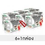 P-Prosrim Coffee Plus กาแฟ พี-โปรสริม คอฟฟี่ พลัส (ซื้อ 6 แถม 1)