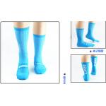 ถุงเท้า Giro สีฟ้า