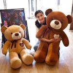 ตุ๊กตาหมี ขนนุ่ม สีน้ำตาลอ่อน ขนาด 0.8 เมตร ส่งฟรี