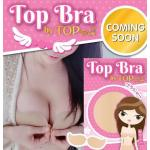 Top Bra By Topslim พร้อมเสริฟอกสวยให้คุณสาวๆ ทั่วประเทศแล้วคร้า!!