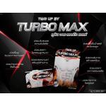 Two Up by Turbo Max เทอร์โบ แม็กซ์ แพ๊คเกจใหม่