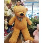 ตุ๊กตาหมียักษ์ ใหญ่มาก ขนนุ่ม ขนาด 2เมตร ส่งฟรี