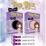 (3 ชิ้น 990 บาท) Top Bra รุ่น Pull Bra บราปีกนก Top Slim