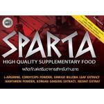 Maxx SPARTA สปาร์ตา 6 Capsules ผลิตภัณฑ์เสริมอาหารสำหรับผู้ชาย สำหรับบำรุงสมรรถภาพท่านชาย สินค้ายอดฮิตจากฮ่องกง