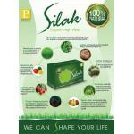 (ซื้อ 2 แถม 1 ค่ะ) Percy Silak Organic High Fiber ส่ง ems ฟรีค่ะ