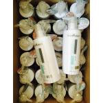 Provamed Sensitive Cleanser โปรวาเมด เซนซิทีฟ คลีนเซอร์ 200มล.